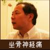 トップページアイコン 正方形-zakotu-5