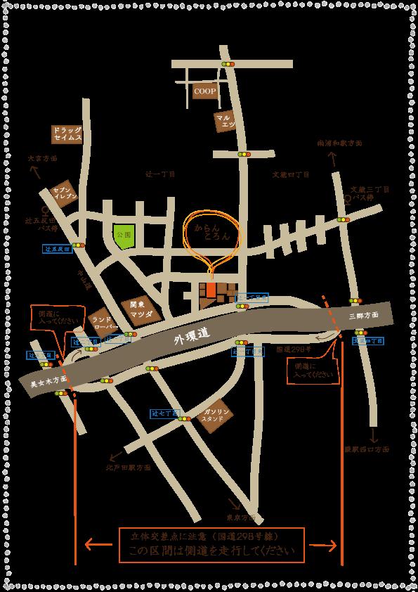 からん地図 背景透明